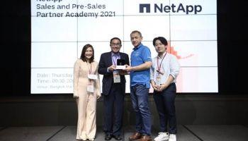 ยิบอินซอย คว้า 3 รางวัลจากเน็ตแอพ โดดเด่นทั้งผลงานทางธุรกิจและทีมงานมืออาชีพ