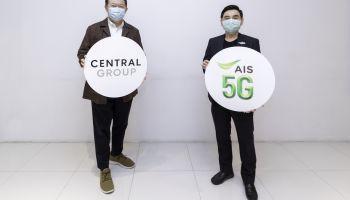 AIS และ Central เสนอพื้นที่ฉีดวัคซีนนอกโรงพยาบาลกว่า 144 แห่งทั่วประเทศ พร้อมดูแลสัญญาณมือถือเต็มที่