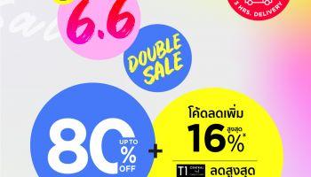 ต้อนรับเทศกาล Central 6.6 Double Sale ช้อปผ่าน Central App ส่งไว ใน 3 ชม. ในพื้นที่กรุงเทพฯ