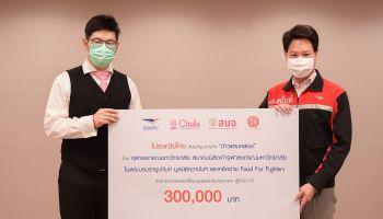 ไปรษณีย์ไทยหนุนจุฬาลงกรณ์มหาวิทยาลัย ส่งอาหารสู่ชุมชนแออัดทั่วกรุงเทพฯ