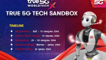 ทรู เปิดโครงการ True 5G Tech Sandbox เฟ้นหาสตาร์ทอัพรุ่นใหม่
