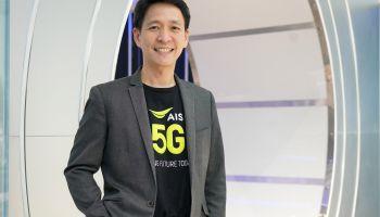 AIS 5G ตอกย้ำผู้นำอีกครั้ง หลังจากเปิดตัว SA เป็นรายแรกในโลก กับ Samsung Galaxy S21 Series 5G  บนเครือข่าย AIS 5G SA