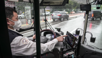 SK Telecom เปิดให้บริการ V2X ระยะทาง 151 กิโลเมตร ด้วยระบบ 5G ตัวแรกของโลก ความเคลื่อนไหวต่อวัน 43 ล้านราย ช่วยประชาชนในเมืองปลอดภัย