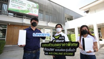 Linksys จับมือ AIS Fibre จัดสุดยอด Mesh WiFi 6 Router  ทั้ง EasyMesh และ Intelligent Mesh ซื้อได้ที่ AIS Online Store