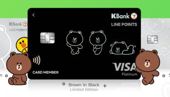 """Rabbit LINE Pay จับมือ กสิกรไทย ส่ง """"LINE POINTS เครดิตการ์ด"""" สุดน่ารัก เสิร์ฟแรงด้วย LINE POINTS คืน 3% ทุกยอดใช้จ่าย พร้อมโปรพิเศษ AIS BTS"""