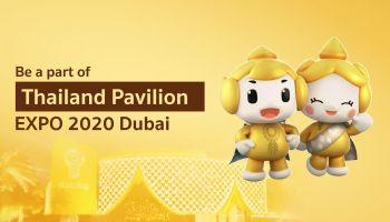 Depa ขาดงบประมาณ ขอสนับสนุนช่วยอาคารแสดงประเทศไทย สร้างโอกาสใหม่ในงาน World Expo 2020 Dubai