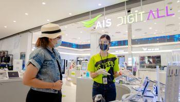 "AIS 5G ""เชื่อมต่อ ช่วยเหลือ เพื่อคนไทย"" เปิดแผนสนับสนุน ""Phuket Sandbox""  ขนเทคโนโลยีดิจิทัล Smart City ครบทุกด้าน หนุนกำลัง ททท."