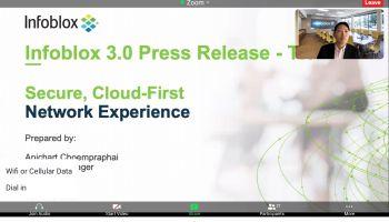 อินโฟบล็อกซ์ 3.0 ไฮบริด ดีดีไอ (DDI) และระบบรักษาความปลอดภัย ปลดล็อกกลยุทธ์คลาวด์-เฟิร์ส