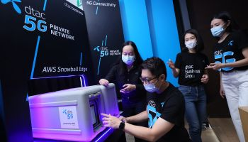 ดีแทค แนะไทยพลิกโฉมสู่อุตสาหกรรม 4.0 พร้อมชูหมากเด็ดยกระดับประสิทธิภาพและความปลอดภัยเครือข่ายด้วย 5G Private Network