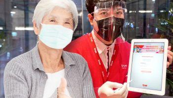 ทรู พร้อมดูแล ช่วยเหลือผู้สูงวัยตั้งแต่ 60 ปีขึ้นไป ลงทะเบียนเพื่อเข้ารับวัคซีน ณ ศูนย์ฉีดวัคซีนกลางบางซื่อ ได้ที่ทรูช็อปทุกสาขาทั่วประเทศ