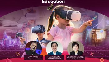 True 5G Tech Talk สัมมนา 5G พลิกโฉมประเทศไทย เปิดมุมมองการใช้ 5G ยกระดับการศึกษาไทย ฟังฟรี 20 ก.ค. นี้ ผ่าน True VROOM