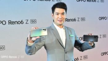 OPPO เปิดตัว OPPO Reno6 Z 5G สมาร์ทโฟนรุ่นล่าสุด คว้า ญาญ่า-อุรัสยา ขึ้นแท่นพรีเซ็นเตอร์