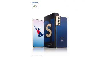ซัมซุงร่วมสนับสนุนการแข่งขัน โอลิมปิก โตเกียว 2020 เปิดตัวสมาร์ทโฟน S21 5G รุ่นพิเศษ พร้อมมอบให้ทัพนักกีฬาที่เข้าร่วมการแข่งขัน