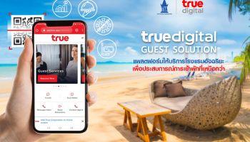 """ทรู ดิจิทัล โซลูชันส์ จับมือ สมาคมโรงแรมไทย เสริมทัพผู้ประกอบการโรงแรมจังหวัดภูเก็ต  จัด True Digital Guest Solution แพลตฟอร์มให้บริการโรงแรมอัจฉริยะ ใช้ฟรี 3 เดือน รับนักท่องเที่ยวในโครงการ """"ภูเก็ตแซนด์บ็อกซ์"""""""