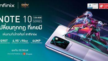 Infinix เตรียมปล่อย NOTE 10 Pro พร้อมสนับสนุนกิจกรรมพิเศษเกม RoV กับชิปเซตแรง Helio G90T จอใหญ่ 6.95 นิ้ว เริ่มขาย 5 สิงหาคมนี้