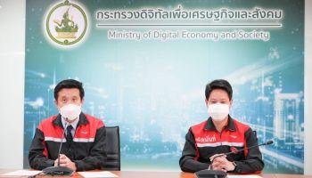 ไปรษณีย์ไทย ลุยให้บริการเพื่อคนไทย  สนับสนุนเศรษฐกิจ สังคม สาธารณสุข ให้เดินหน้าต่อในภาวะวิกฤต COVID-19