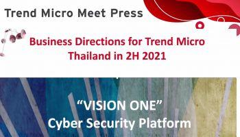 Trend Micro เปิดวิสัยทัศน์ชี้ภาพรวมภัยคุกคามครึ่งปีหลัง พร้อมเปิดตัว Vision One แพลตฟอร์มขั้นสุด สร้างเกราะป้องกันภัยคุกคามไซเบอร์เชิงรุก