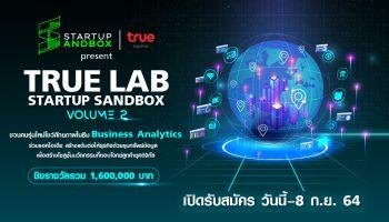 กลุ่มทรู เดินหน้าโครงการ True Lab Startup Sandbox Volume 2 ผ่าไอเดีย Business Analytics