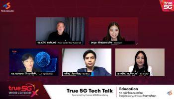 ส่องอนาคตการศึกษาไทยในโลกยุค 5G ผ่านเวทีสัมมนา 5G พลิกโฉมประเทศไทย True 5G Tech Talk ครั้งที่ 2 หัวข้อ Education