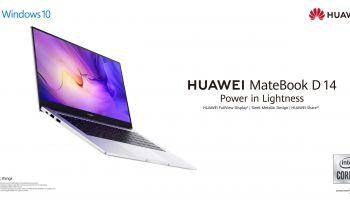 Huawei พร้อมเสิร์ฟโปรโมชันสุดคุ้ม HUAWEI MateBook D 14 เตรียมตั้งรับช่วงปั่นงานและสอบปลายปี!