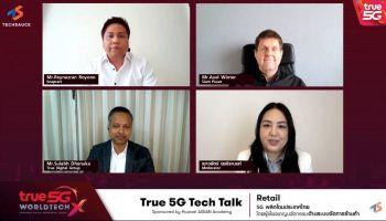 เปิดโลกธุรกิจค้าปลีกไทยยุค 5G พลิกวิกฤตเป็นโอกาส ผ่านมุมมองจากกูรูนวัตกรรมระบบจัดการร้านค้า ในงานสัมมนา True 5G Tech Talk
