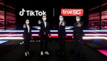 ทรู 5G ผนึก TikTok ยกระดับอุตสาหกรรมคอนเทนต์ เกมโชว์เสมือนจริง True 5G Presents TikTok Game Night กับ True 5G XR Studio ครั้งแรกในไทย ดูคลิปดังผ่านทรูไอดี พร้อมจุดพลังเหล่าครีเอเตอร์ ด้วยเทคโนโลยีทรู 5G