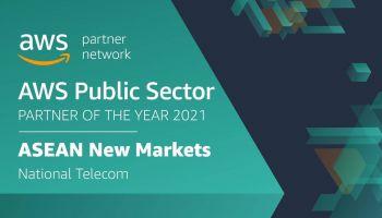 NT รับรางวัลพันธมิตรดีเด่นปี 2021 ของ Amazon Web Services (AWS)