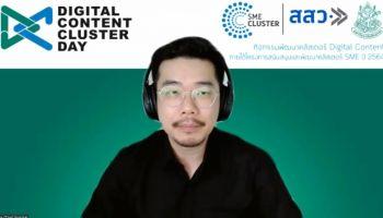 DIGITAL CONTENT CLUSTER DAY ดึง 3 กูรูไทย-เทศ ชี้ พิกัดใหม่ โอกาสดิจิทัลคอนเทนท์พันธุ์ไทย