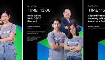 รวม 5 ไฮไลท์น่าสนใจงาน LINE THAILAND DEVELOPER CONFERENCE 2021  Tech Conference ครั้งใหญ่ที่นักพัฒนา สตาร์ทอัพไทยต้องไม่พลาด!