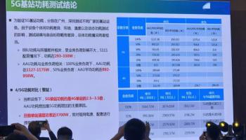 เร่งแก้ปัญหาหนัก 3 ค่ายจีนชี้โครงข่าย 5G ค่าไฟฟ้าพุ่งทะลุ 7 แสนล้านบาท!! จากเดิม 4G เคยจ่ายเพียง 2 แสนล้านบาท