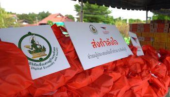 ดีอีเอส ร่วมกับ ไปรษณีย์ไทยจัดส่งถุงยังชีพ 3,000 ชุด ช่วยพื้นที่น้ำท่วม