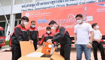 ไปรษณีย์ไทยหนุนมูลนิธิ รพ.พระจอมเกล้าฯ จัดรถขนส่งเครื่องจ่ายออกซิเจน High Flow 900 เครื่อง ส่งตรงถึงโรงพยาบาลทั่วประเทศ ย้ำภารกิจขนส่งช่วยคนไทยครอบคลุมทุกมิติ