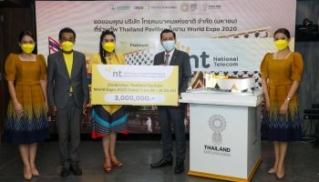 NT ร่วมสนับสนุน Thailand Pavilion ในงาน World Expo 2020 Dubai