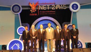 พาชมบูธเด่น Showcase เทคโนโลยีใหม่ ในงานวันสื่อสารแห่งชาติ (NET 2015)