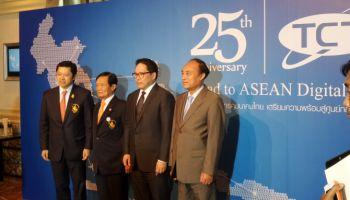 เปิดวิสัยทัศน์สมาคมโทรคมนาคมแห่งประเทศไทยฯพร้อมผลักดันไทยสู่ศูนย์กลางอาเซียน