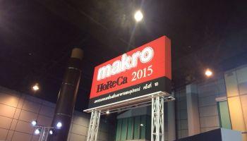 เชิญชมการสาธิต Cloud CCTV, Smart Transport, Smart Restaurant ได้ที่งาน Makro HoReCa 2015