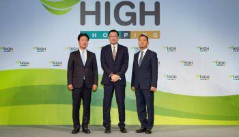 Intouch จับมือ Hyundai เปิดตัว High Shopping บุกตลาดโฮมช้อปปิ้ง