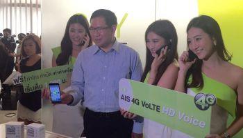 """เปิดตัวแล้ว AIS VoLTE พร้อมด้วย """"LAVA 4G VoTLE"""" 3 รุ่น สมาร์ทโฟน 4G ราคาเบา"""