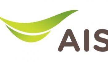 AIS เปิดให้บริการ VoWiFi ผ่านเบอร์มือถือ