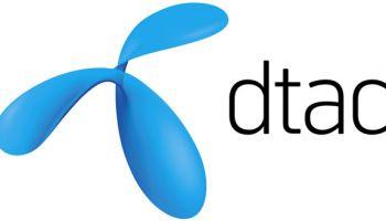 ดีแทค แก็ดเจ็ตใหม่ล่าสุด dtac Super 4G Pocket WiFi