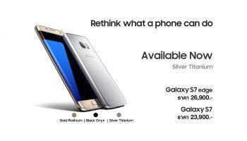 ใครมี Samsung Galaxy S7 edge ล่าสุดอัพเดต รองรับ Fullnetcom 3.0 ใช้ 3G ซิมที่ 2 ได้แล้ว