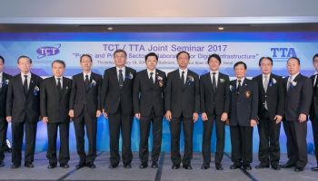 """TCT & TTA จัดสัมมนา """"Public and Private Sector Collaboration for Digital Infrastructure"""""""