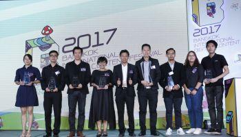 BIDC Awards 2017 มอบรางวัลผลงานและต้นแบบแห่งปี ของวงการดิจิทัลคอนเทนต์ไทย