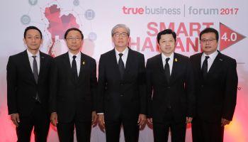 "TrueBusiness Forum 2017 ""Smart Thailand 4.0"" ขับเคลื่อนเศรษฐกิจไทยด้วยดิจิทัลสู่การแข่งขันระดับโลก"