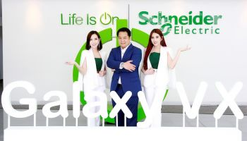 Schneider Electric คาดการณ์ เทรนด์ ดาต้าเซ็นเตอร์ พร้อมแนะนำเทคโนโลยีใหม่ เพิ่มประสิทธิภาพดาต้าเซ็นเตอร์ในยุค 4.0