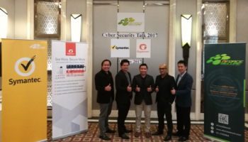 """nForce จับมือ Gigamon และ Symantec จัดสัมมนาเรื่อง """"Cyber Security Talk 2017: Watch Out Trend!"""