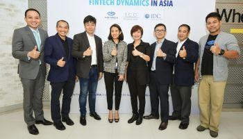 "TCC-Technology ร่วมกับสมาคมฟินเทคฯ และ IDC Financial Insights จัดงาน ""Fintech Dynamics in Asia"""