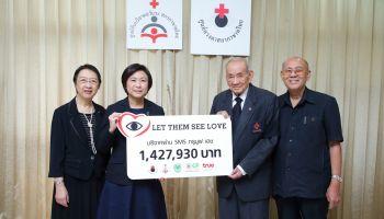 """เครือเจริญโภคภัณฑ์และทรู คอร์ปอเรชั่น ส่งมอบเงินบริจาค โครงการ """"Let Them See Love 2017"""" ให้แก่สภากาชาดไทย"""