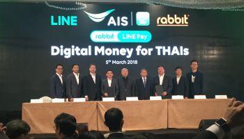 สังคมยุคใหม่ไร้กระเป๋าเงิน!! Rabbit LINE Pay บริการ e-money โดย mpay เพื่อคนไทย