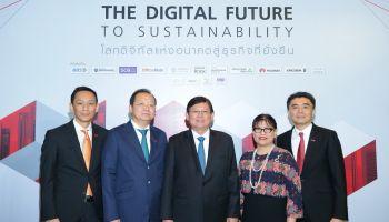 TrueBusiness Forum 2018 : The Digital Future to Sustainability โลกดิจิทัลแห่งอนาคตสู่ธุรกิจที่ยั่งยืน
